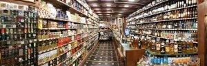 Onde comprar vinho em Montevidéu: loja Los Dominguez