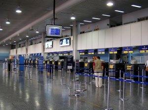 Onde trocar dinheiro em Montevidéu: Aeroporto Internacional de Carrasco