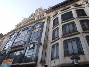 Montevidéu em março: Museo Torres García