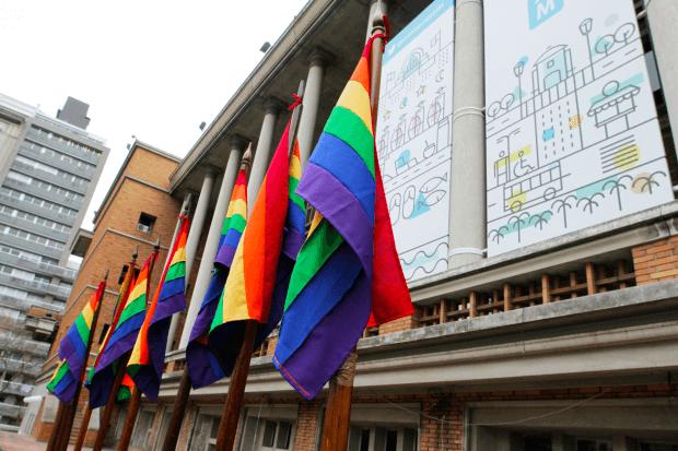 Lugares LGBT em Montevidéu