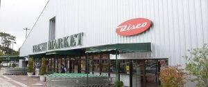 Supermercados em Punta del Este: supermercado Disco